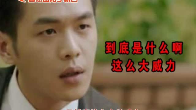 """《越喷越有味》一澳洲小伙在中国偷喝了一款""""神秘""""饮料后,疯狂表白中国!"""