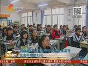 河北省43.62万名学子参加今年高考 比去年增加1.3万
