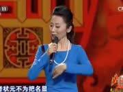 张萍演唱:黄梅戏《女驸马》选段 棒!