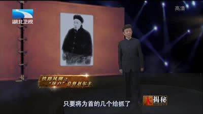 """铁路风潮之""""屠户""""总督赵尔丰"""