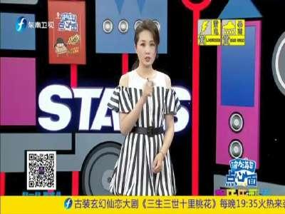 [视频]袁弘张歆艺没有秀恩爱的成分 只有爱