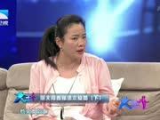20170615《大王小王》:前夫背着赌债求复婚(下)