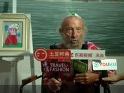 【乐尚播报】快时尚女装品牌AMY GEE签约精智障碍艺术家