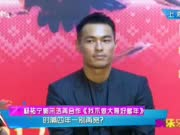 《娱乐乐翻天》20170622:薛之谦自曝为何没得金曲奖