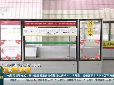 [视频]全国首例 广州地铁试点女性车厢