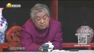 明代掐丝珐琅茶盏