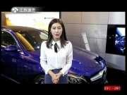 20170624《汽车界》:国家质检总局——宝马中国召回部分进口宝马X5和X6系列汽车