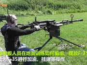 这款前苏联重机枪为什么人见人怕 一开火就懂了