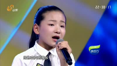 三位萌娃模仿黄绮珊-超强音浪2070702