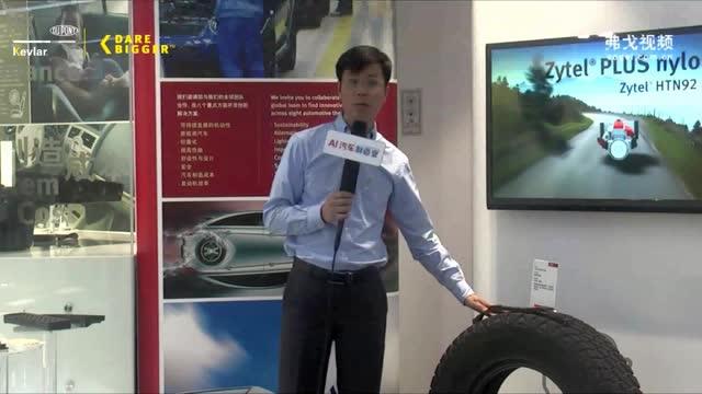 访杜邦(中国)研发管理有限公司亚太技术经理宋涛博士