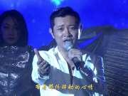 """星光灿烂(罗中旭""""星光灿烂""""20年全国巡回演唱会)"""