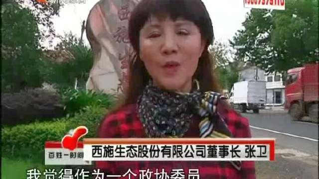 西施集团慰问资阳区受灾群众