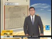 武汉曝光土豪离婚协议书 涉及分割63套房产