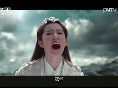 [视频]电影版《三生三世》曝新预告 刘亦菲 杨洋上演旷世虐恋