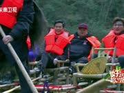 神秘嘉宾惊现古城泰宁 清脆童谣唱出特别旅程-好运旅行团20170709
