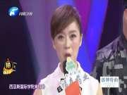 20170709《梨园春》(第950期):校园练戏生——郑州大学西亚斯国际学院获胜:梨园春