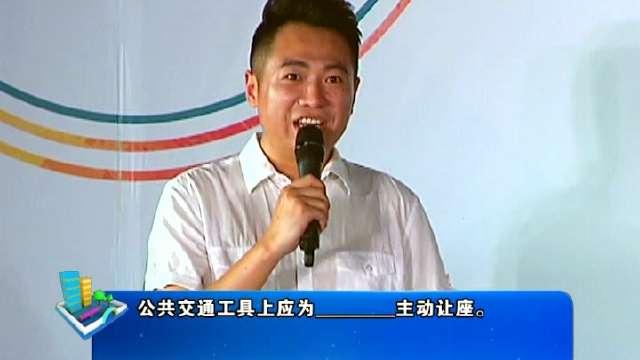 """""""文明先锋社区行""""会龙山街道专场"""
