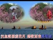 mv太湖魅歌