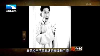 相声系列之新中国相声