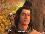 当帕尔瓦蒂与夫君正在甜言蜜语的时候,湿婆大天的脸突然变了!