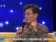《群英会》20170726:决战江桥