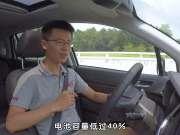新车评网试驾传祺GS4混动版 最终版
