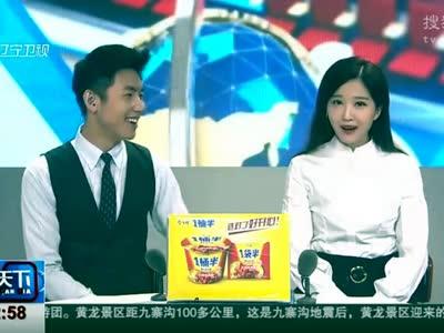 """[视频]国外现奇葩网站""""我食物中毒了"""""""