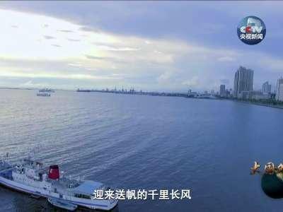 [视频]4分钟速览《大国外交》第四集《穿云破雾》