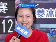 《男生女生闯天涯》20170902:全职妈妈陈梅来闯关