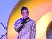 直播实录:陈冠希全新国语专辑《一只猴子》发布会