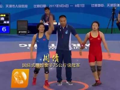 [视频]天津全运会的湖南时刻:奋力拼搏拿下14金 湖南人的骄傲