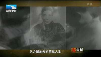 西药大王 黄楚九