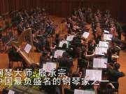 直播预告:2017西安交响乐团户外公演音乐会
