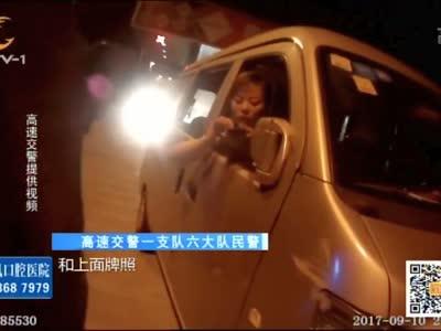 [视频]不系安全带 查出盗抢车