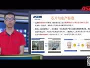 asemi知识分享129期MBR3060FCT