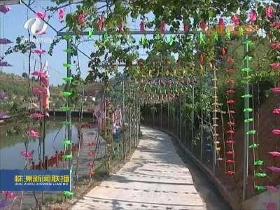 株洲:秋季乡村旅游节开幕