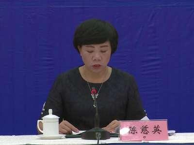 【全程回放】湖南省迎接党的十九大系列新闻发布会:全省民政工作成就