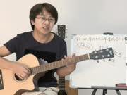 第三十八课[上]-常用扫弦节奏及扫弦节奏中和弦的转换(扫弦弹奏的技巧讲解)【彼岸吉他】