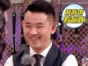 潘粤明杨恭如厨艺大比拼-谁是你的菜20170921