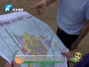 河南广播电视台《民生会客厅》新蒲远大助力黄河滩区居民迁建