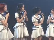 SNH48 H队 许杨玉琢生日公演(20170924)
