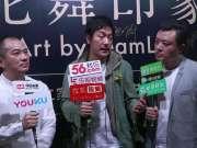 teamLab深圳展十一火力全开 最新项目最美艺术餐厅登陆鹏城