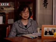 《档案》20171004:通惠古今大运河 情越白浮七百年