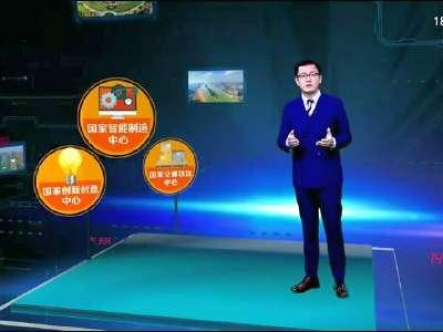 2017年10月05日湖南新闻联播