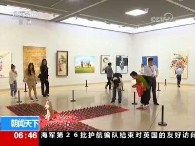 [视频]北京国际美术双年展:希腊 蒙古国特展 展现当代艺术