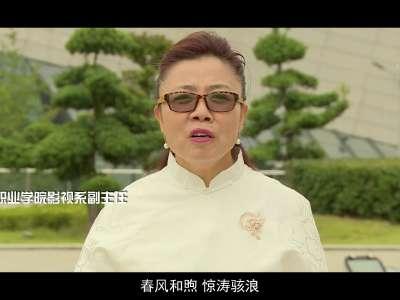 【不到潇湘岂有诗第二季】第五集:《我们走在春天的大路上》