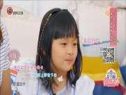 20171016《育儿大师》:刁蛮公主太任性 性格太强怎么办?
