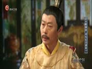 20171111《故事中国》:大明谜案——永乐后宫谜案