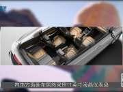 五菱宏光S3正式上市,和宝骏的布局相似
