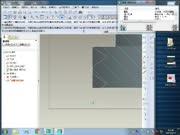 2D(CAD)转3D(PROE)